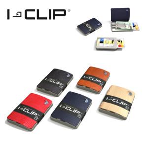 iclip-image_grande.1455016909